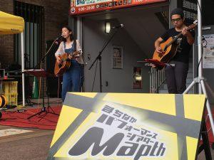 くるみ mapth 近江町 ウクレレ広報マン