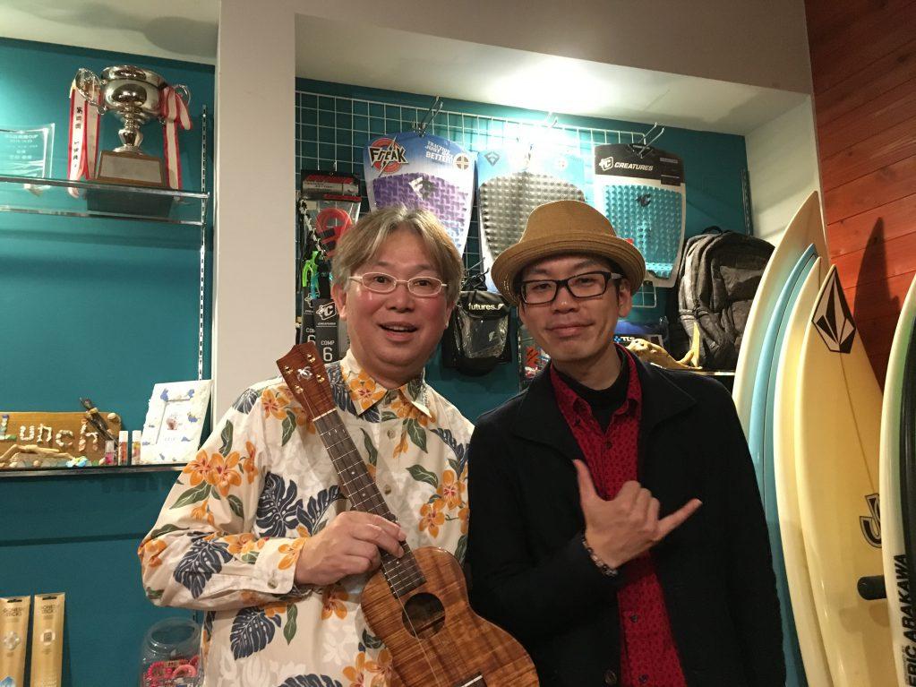 海田明裕先生とウクレレ広報マンにっしぃ