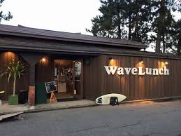 wavelunch